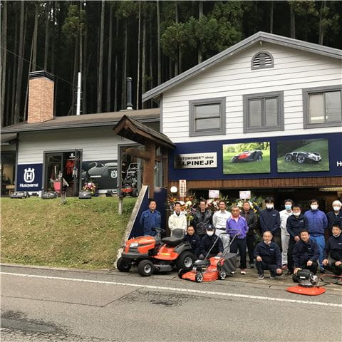Automower shop Husqvarna Fukushima