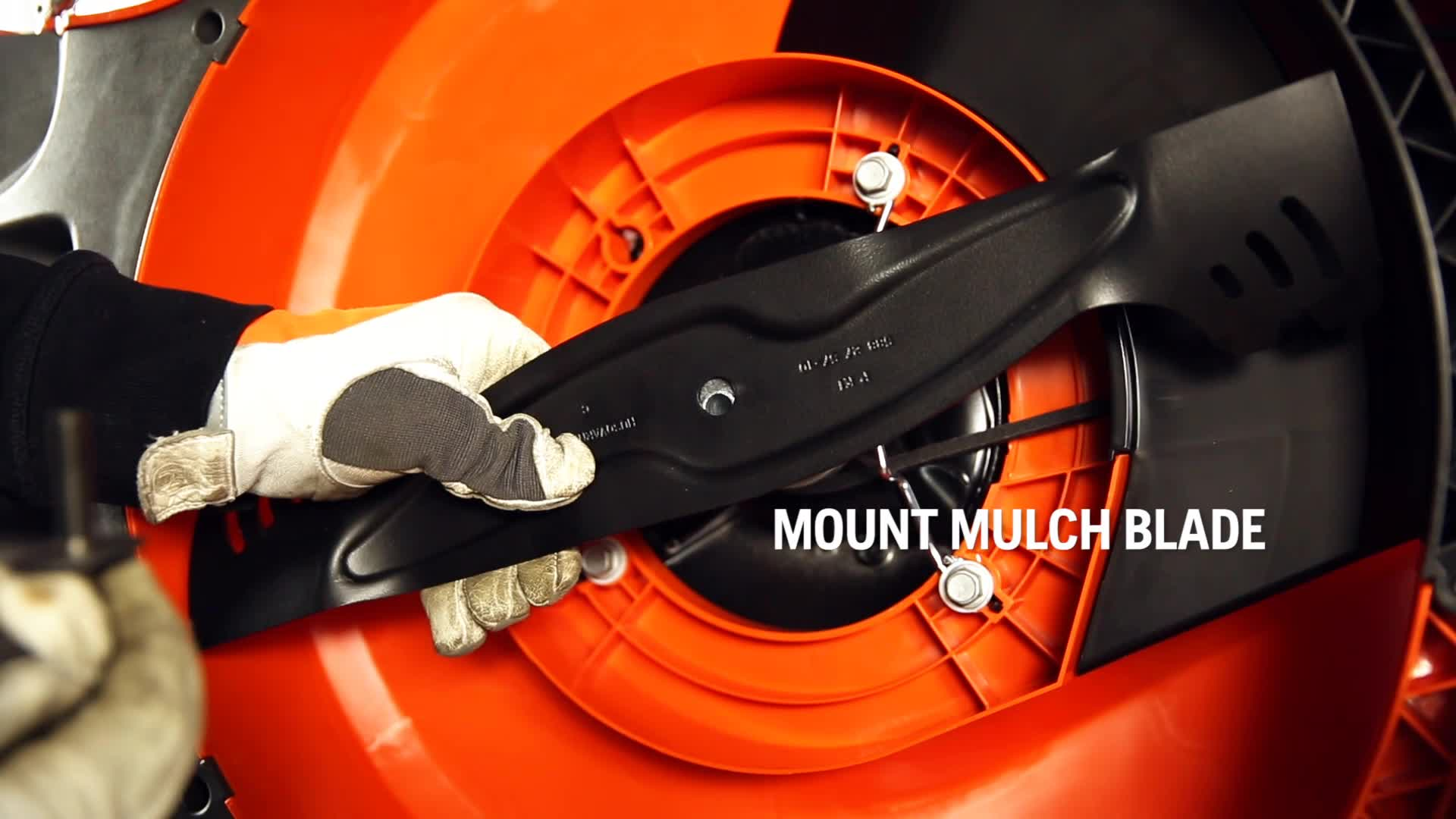 How to change mulchblade LC 247SP